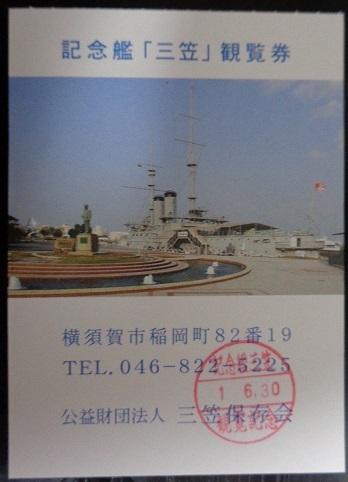 DSC03460.jpg