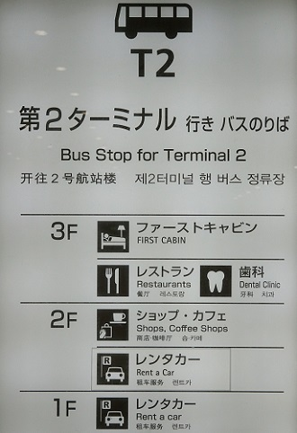 DSC04787-1.jpg